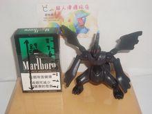 popular plastic dragon