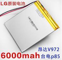3.7V,6000mAH,4593105 Original L G battery polymer lithium ion battery;SmartQ T20,ONDA VI40,AMPE A86 Dual Core P85 Tablet PC