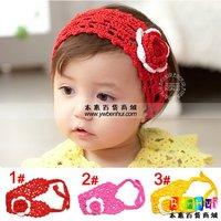 Han edition children hair accessories A flower wool hand hook children hair band (3 color) baby hat children hat free shipping