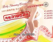 100%Pure~Balansilk Full Body Fat Burning Body Slimming Cream Gel gel hot anti cellulite weight lose lost Product Free Shipping