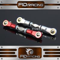 FID Racing/ FIDAdjustable turnbuckle  FOR LOSI  Desert buggy XL