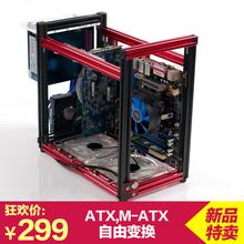 computer case shop promotion