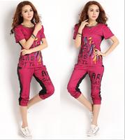 New arrival!2014 fashion letter Zebra print gauze patchwork sweatshirt women sports set sportwear casual set