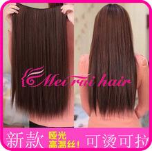 wholesale women hair piece