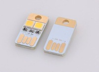wholesale Mini super bright  USB keyboard light notebook computer mobile power supply chip 2 LEDs Nightlight