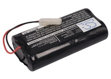 cheap vacuum battery