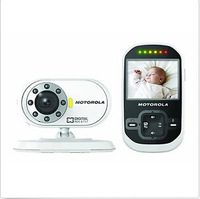 """Motorola MBP26 Digital Video Camera Baby Monitor Set with 2.4"""" Colour LCD Screen Baba electronics 2014 new"""
