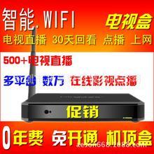 live tv computer price