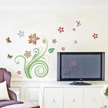 living room color promotion