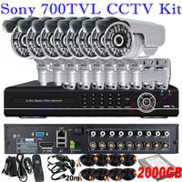 Strong arm sony 700TVL bullet waterproof camera ir night vision vari focal zoom lens security system 8ch surveillance DVR kits