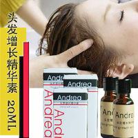 Genuine andrea Hair Growth Serum Serum growth hormone hair conditioner repair nourish germinal spot
