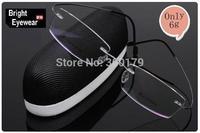 Bestseller lightest flexible BN rimless non-screw 6g beta pure titanium eyeglasses frame brand optical spectacle frame glasses
