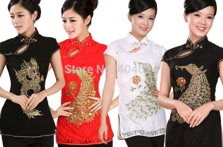 Одежда В Китайском Стиле Купить