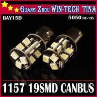 FREE SHIPPING 2pcs PY21W P21/5W S25 BAY15D 1157 19SMD 5050 LED lamp 1157 LED car brake lights rear lights stop lights