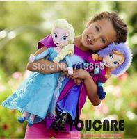 2014 New Frozen Doll Frozen Plush Toys 50cm/40cm Princess Elsa Anna Plush Doll Brinquedos Kids Dolls for Girls Free shipping