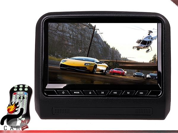 Car TFT LCD Headrest DVD Media Player - SD USB HDMI Games FM IR 9 Inch Black(China (Mainland))