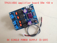 Free shipping new TPA3116D2 amplifier board 50w +50 w digital two-channel amplifier board 24V