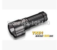Fenix  TK51 XM-L2 U2 double beam flashlight