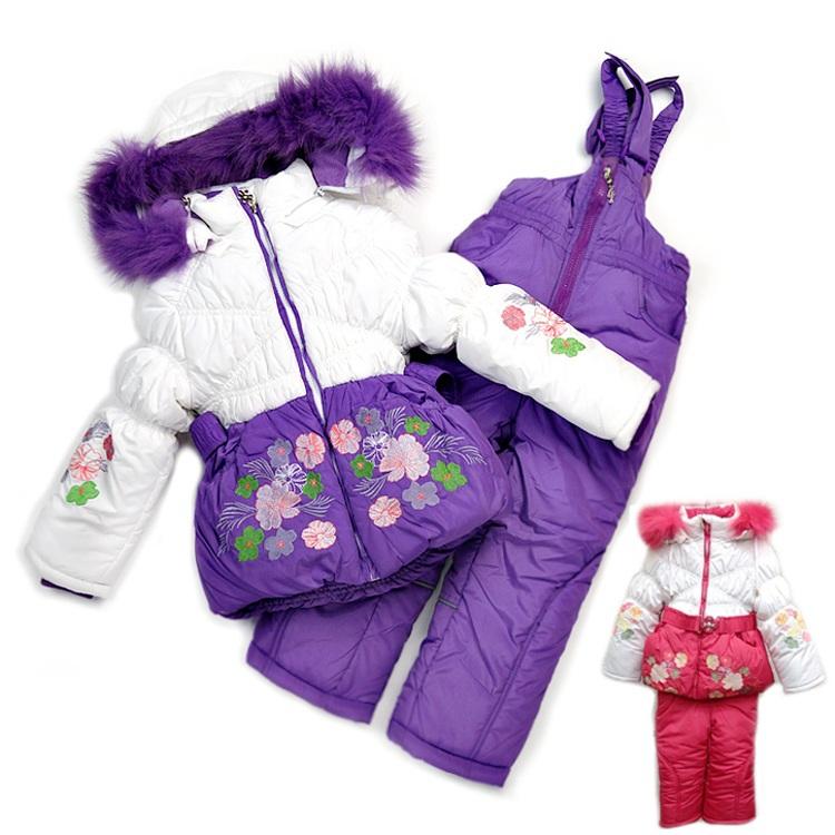 Зимняя Одежда Детская На Девочку
