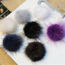 mink ball price
