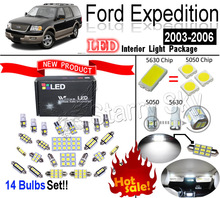 popular ford expedition