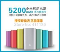 10pcs Original XIAOMI power bank 100% Real capacity 5200mah Silver color with retail box free shipping