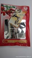 new 2014 High quality  Ningxia Goji Berries Dried Wolfberry fruit goji berry 50g/bag