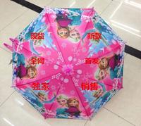 NEW Frozen Red Candy Color Umbrella Student Long-handle umbrella for children Frozen Princess Elsa & Anna Hanging Kids Umbrella