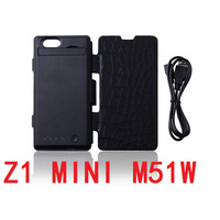 3500mAh Rechargeable External Battery Backup Charger Case Cover Pack Power Bank for sony Xperia Z1 Compact/Z1 mini(M51w) Black