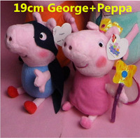 Hottest sale 2pcs/lot  19cm Peppa and George Pig Stuffed  & Plush Baby Toys Peppa Pig Toys Christmas Gifts Brinquedos Kids Toys