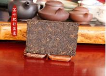 Pu'er Tea tea 250g  Free shipping