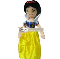 Free shipping Fairy Princess Snow White plush doll toy Snow White plush doll toy for girl doll toy gift