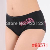 2pcs 30%off ! women cotton sexy underwear ladies underwpanties lingerie bikini ear pants  thong g-string 1pcs 86571