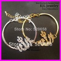 20pcs NEW style !cheapest Jewelry Muslim Allah Bangle, crystal rhinestone charm bangle,Allah Muslim Islamic Bracelet bangle