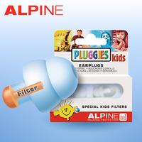 Alpine children ear plugs baby sleep earplugs flight decompression earplugs heatshrinked