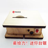 Freeshipping Mini minimum DIY desktop table saw cutting plastic wood 775 motor drive with 24V adapter