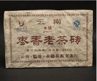 Promotion! 2012year Chinese Top grade Puer tea, 250g health care puerh, Ripe pu er China Pu'er Black Tea  Green Food