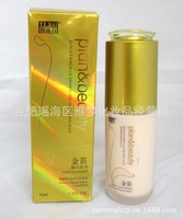 Lu Bai Zhen white gold genuine special series Refreshing lasting natural white / ivory liquid foundation 45ml