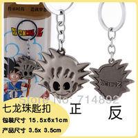 Dragon Ball Keychain Goku Cute Pendant Free Shipping
