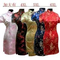 2014 fashion longfeng printing cheongsam dress,Women Vintage Short Cheongsam,Large size,S-6XL,Free shipping