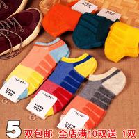 Summer thin cotton men's low waist badminton socks