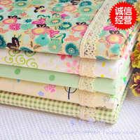 green 5pcs 45cm*50cm neadend cloth polka dot cotton stripe 100% slanting patchwork fabric zakka bedding curtain baby cloth