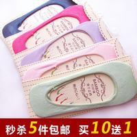 Bamboo fiber socks boat socks invisible