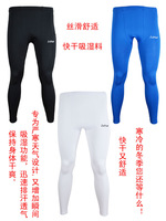 Long-sleeved leotard soccer basketball warm running tights instant moisture soccer training suit