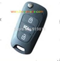 Best quality  hyundai ruiou flip key shell  5pcs/lot fee shipping