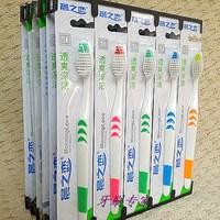 10 Piece/Lot Free Shipping Coarse Shank Toothbrush Hard Wool Disposable Travel toothbrush