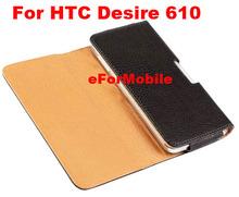 wholesale htc pouch