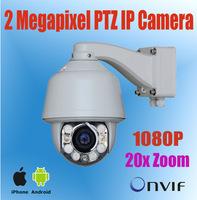 2 Megapixel HD PTZ Dome IP Camera 150m IR Night View, 20x Optical Zoom ONVIF 1080P full hd  IP Camera