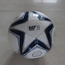 cheap pvc football
