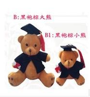 Free shipping,6pcs/lot Plush graduation bear. black cloth and beidge body.3pcs of 17cm big and 3pcs of  12cm small bear.